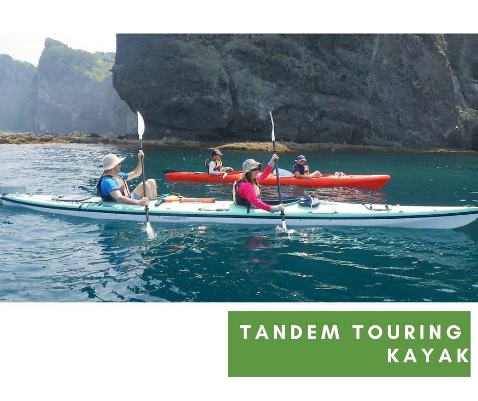 tandem touring kayak rentals